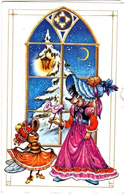 Зверята собираются выходить к елке на праздник. С Новым годом!