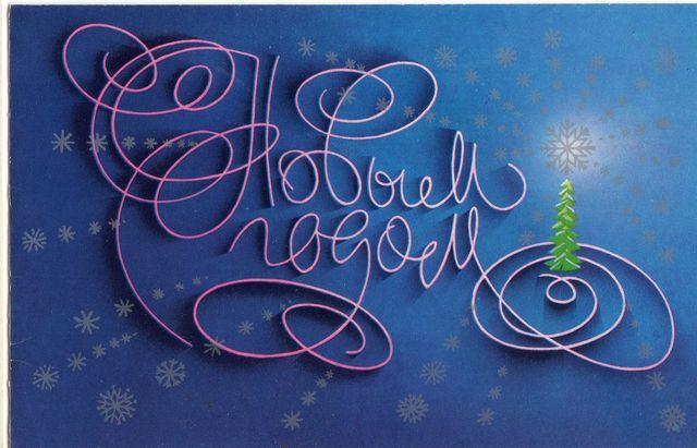 Снежинки, маленькая елочка. С Новым годом!