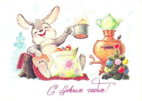 С Новым годом! Зайка пьет чай в честь Нового года открытка поздравление картинка