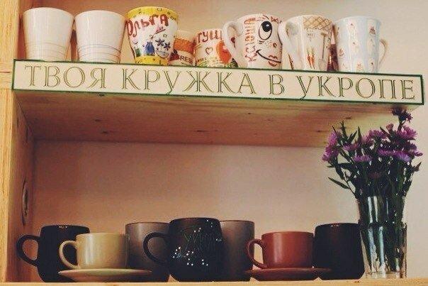 кафе укроп питер