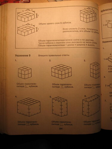Мои занятия математикой с Мишей в 5-6 лет. 1996-1997 год