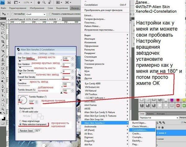 http://img-fotki.yandex.ru/get/9754/222405017.d5/0_c44dc_b9e00ae3_XL.jpg