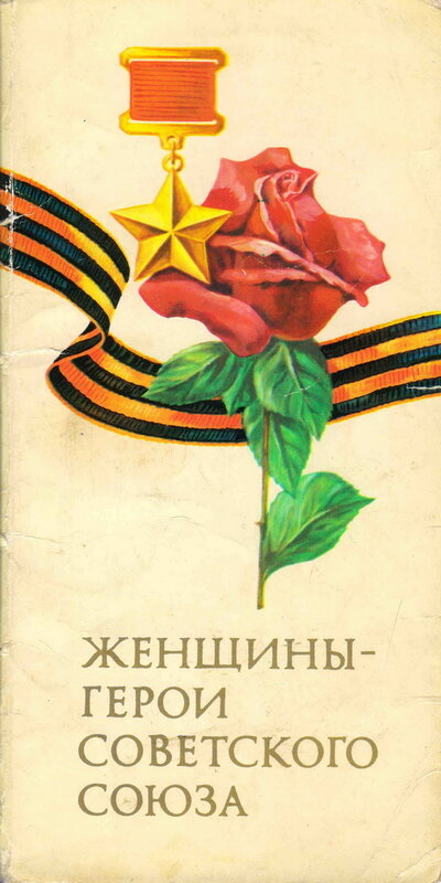 http://img-fotki.yandex.ru/get/9754/225044291.27/0_cbbf6_33dcb05a_XL.jpg
