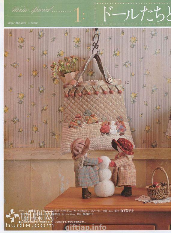 Пэчворк ковСшить куклу снегурочку своими руками