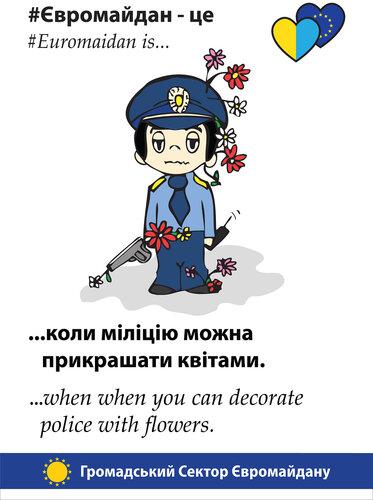 em_ police