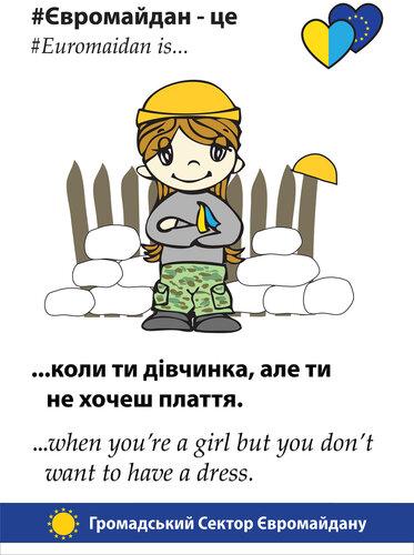 em_girl