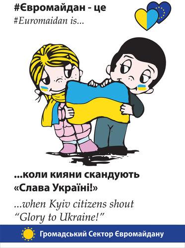 em_is_kyiv_print