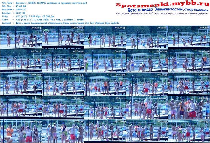 http://img-fotki.yandex.ru/get/9754/238566709.1/0_cae06_164ba5dc_orig.jpg