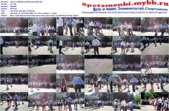 http://img-fotki.yandex.ru/get/9754/240346495.19/0_ddd20_4bfccead_orig.jpg