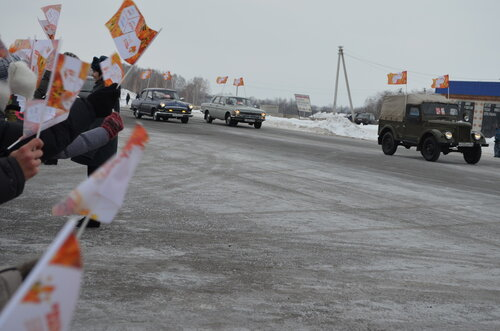 Встреча Олимпийского Огня на Горке. Аспект.