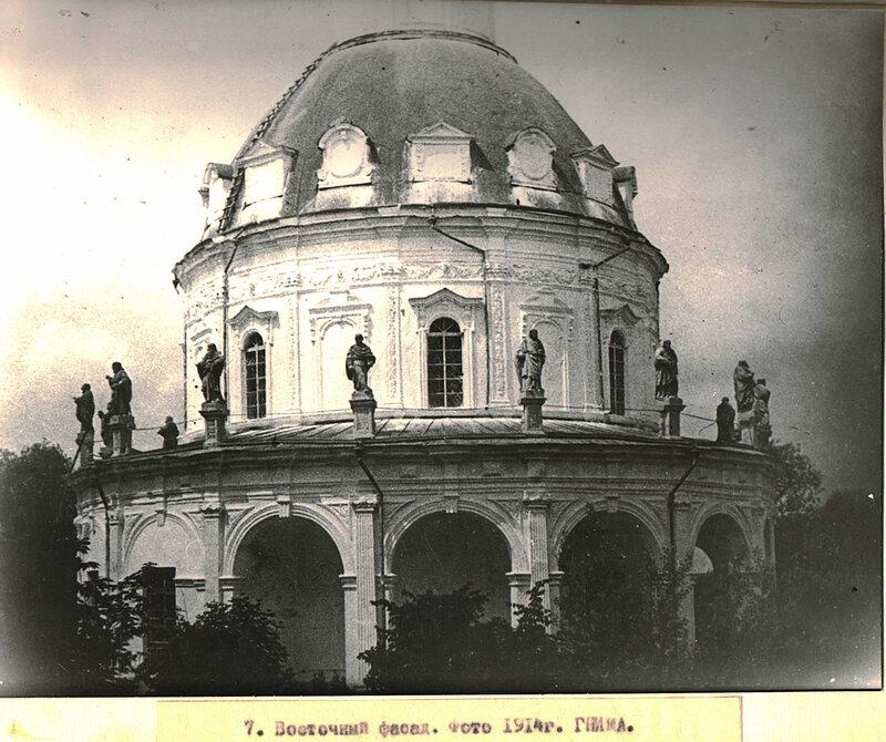 Церковь с.Подмоклово-Восточный фасад 1914.