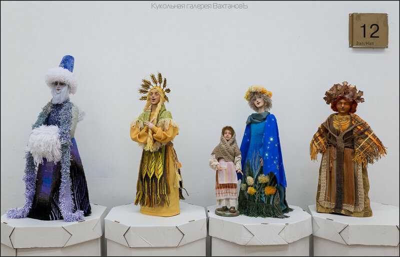 16 Международная выставка кукол и мишек