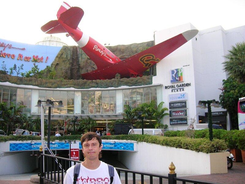 Таиланд, Паттайя (Thailand, Pattaya)