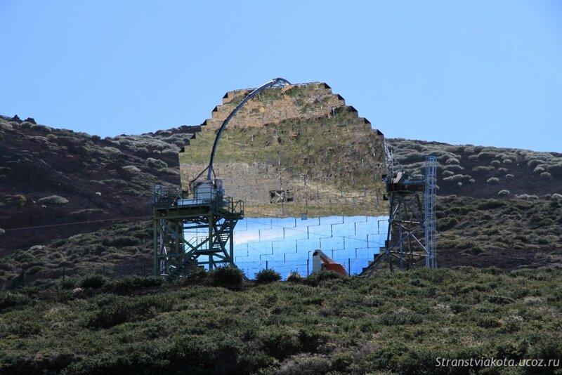Ла Пальма, Обсерватория