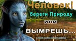 http://img-fotki.yandex.ru/get/9754/6266776.56/0_170d93_53dd5b6f_S.jpg