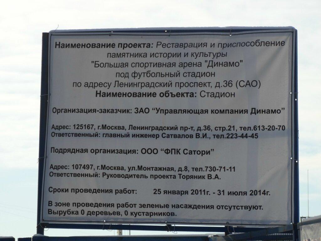 http://img-fotki.yandex.ru/get/9754/8217593.105/0_a7cd7_ea178f1c_XXL.jpg