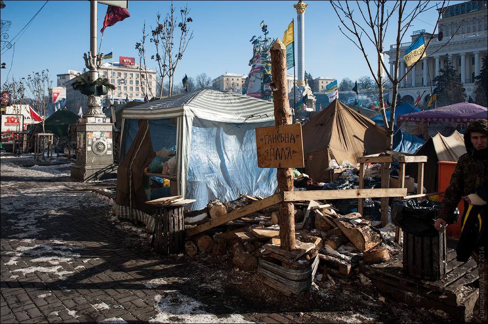 #Евромайдан #Євромайдан #Euromajdan #Грушевского