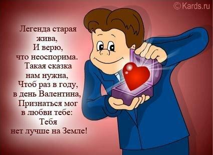 http://img-fotki.yandex.ru/get/9754/97761520.ee/0_80231_42a61bdf_XL.jpg