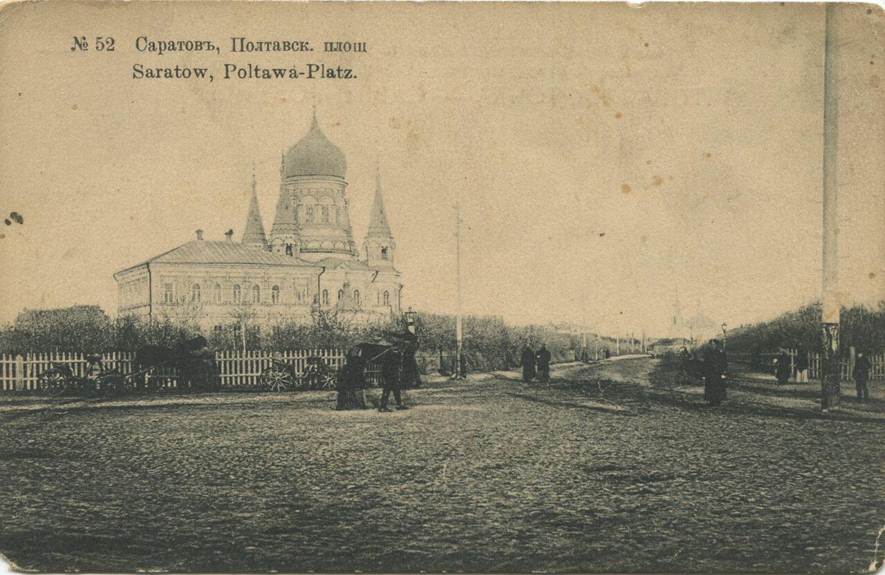 Полтавская площадь