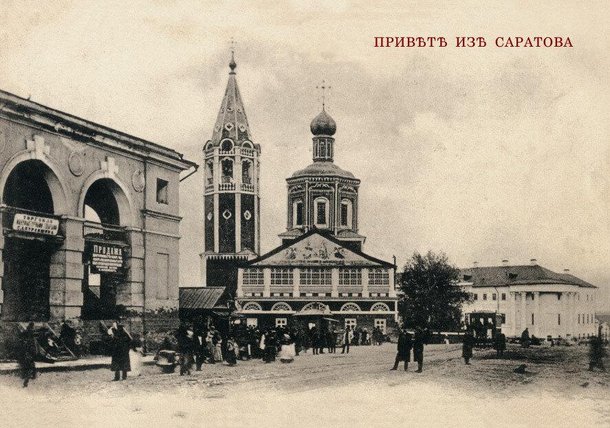 Старособорная площадь