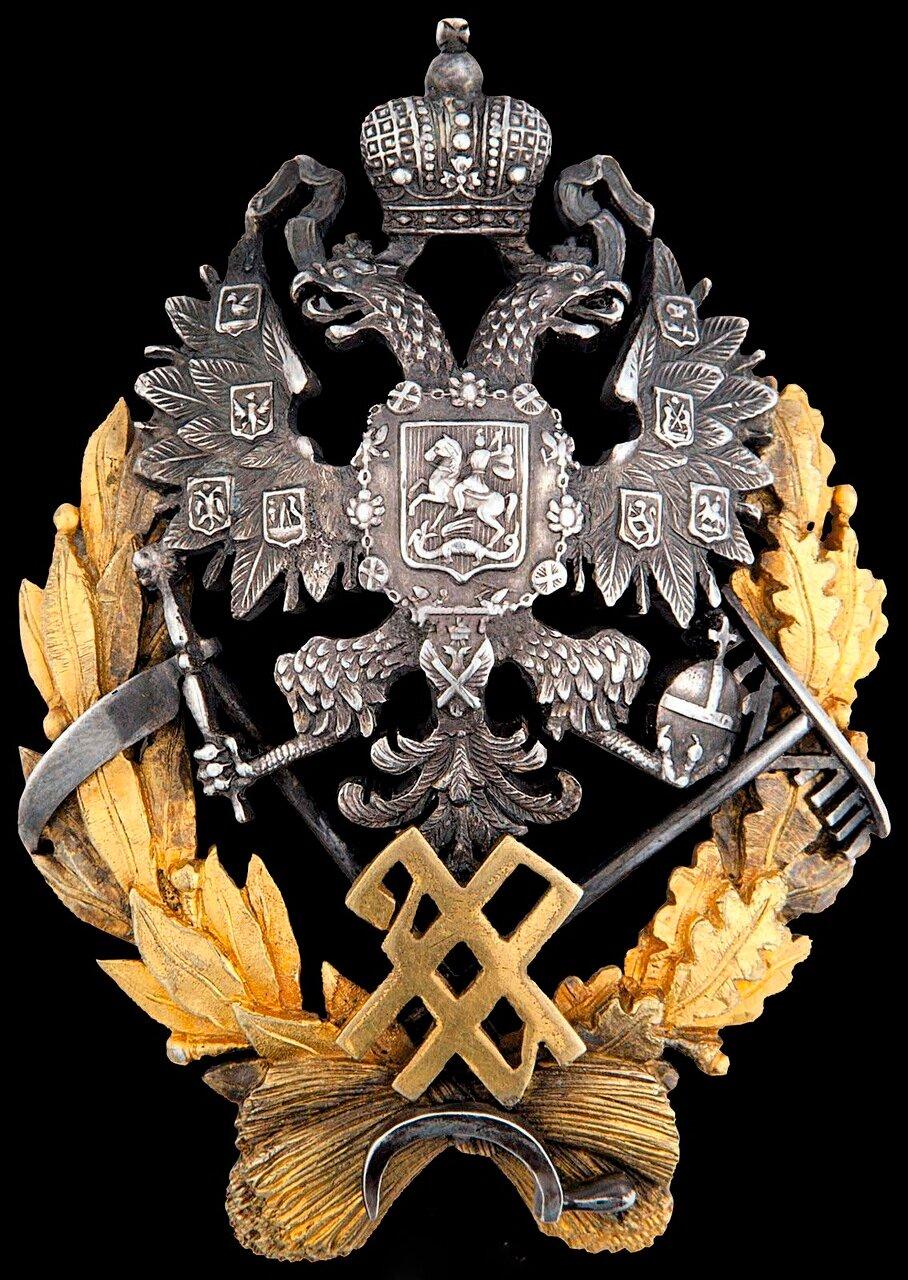 Знак об окончании Петровской Академии