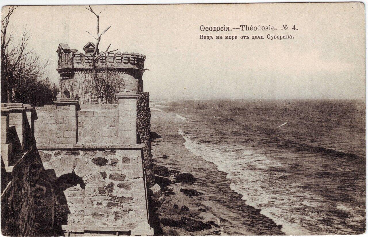 Вид на море от дачи Суворина