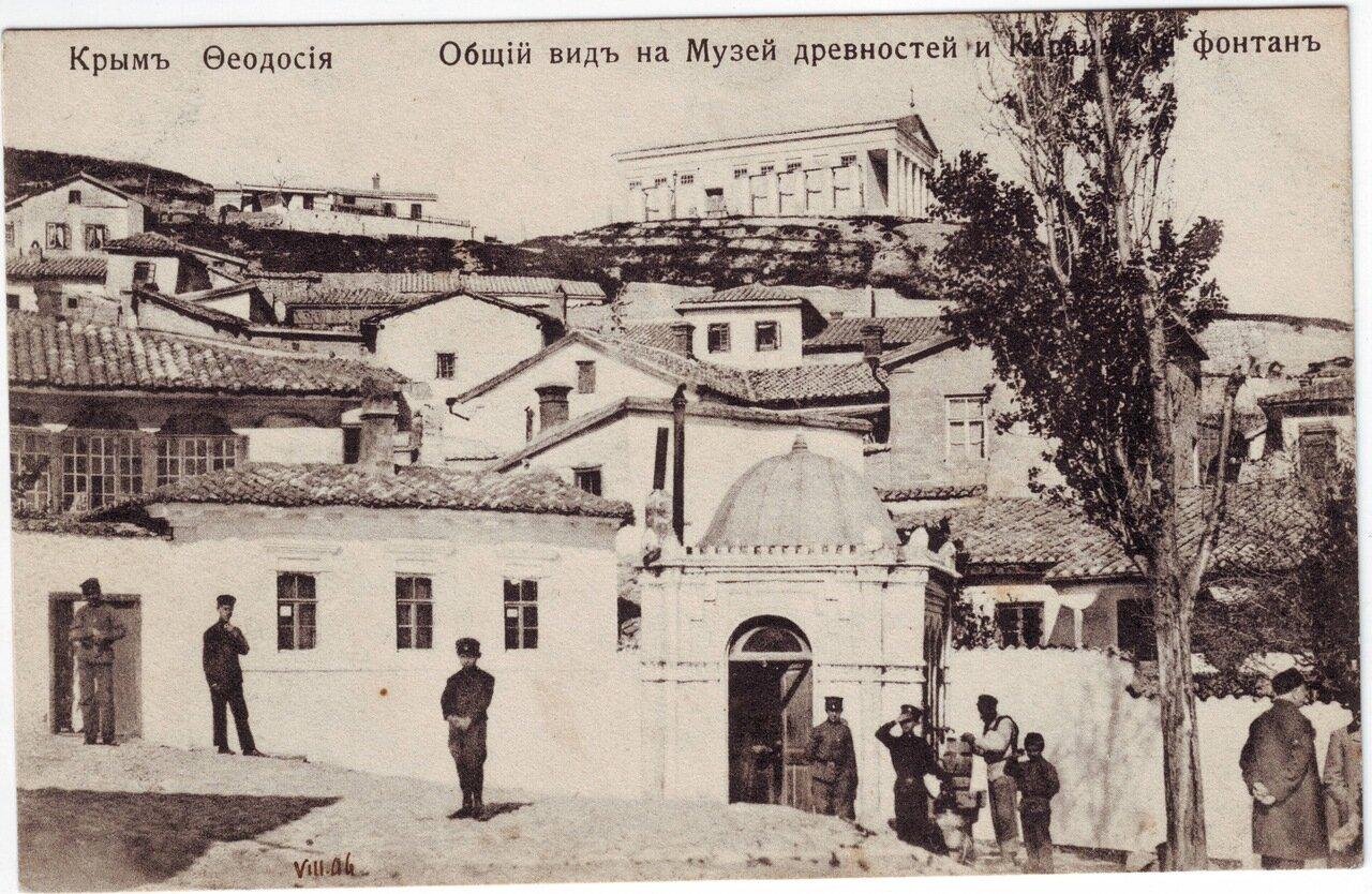 Общий вид на Музей Древностей и Караимский фонтан