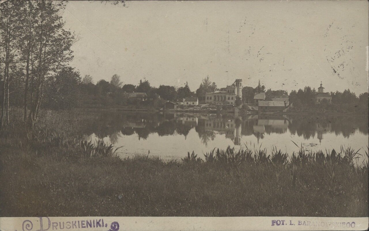 Вид на озеро. 1913