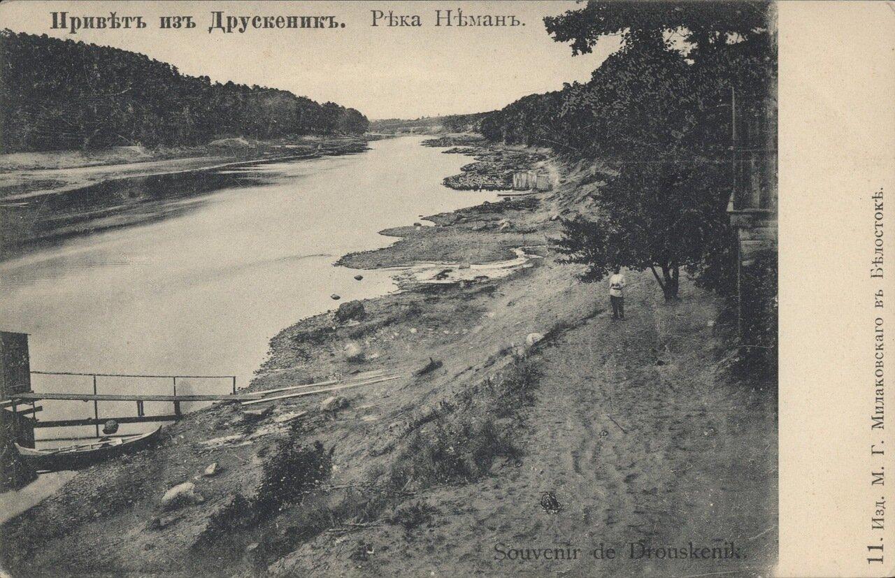 Река Неман. 1906