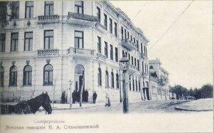 Женская гимназия В.А. Станишевской