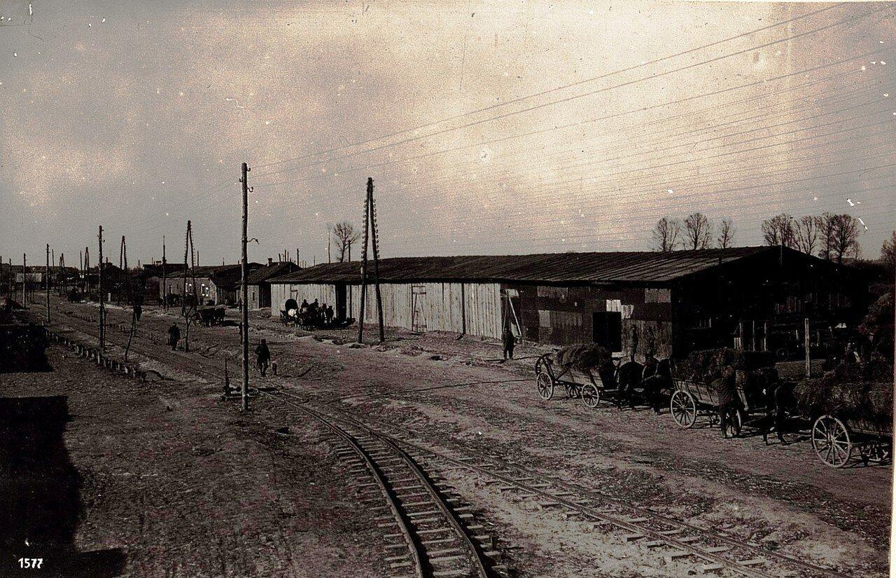 Тыловой склад (15/IV.1918)
