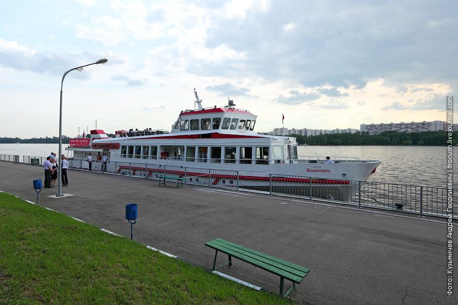 1 июня 2013 года. Москва. Северный речной порт. Московский «Водоходъ»
