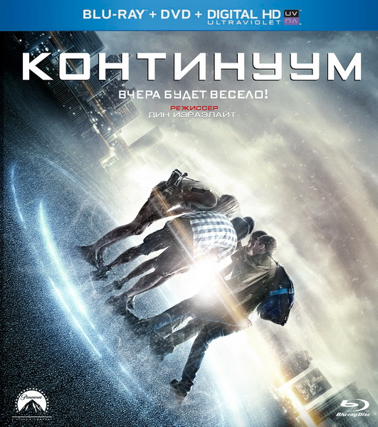 Континуум / Project Almanac (2014/BDRip/HDRip)