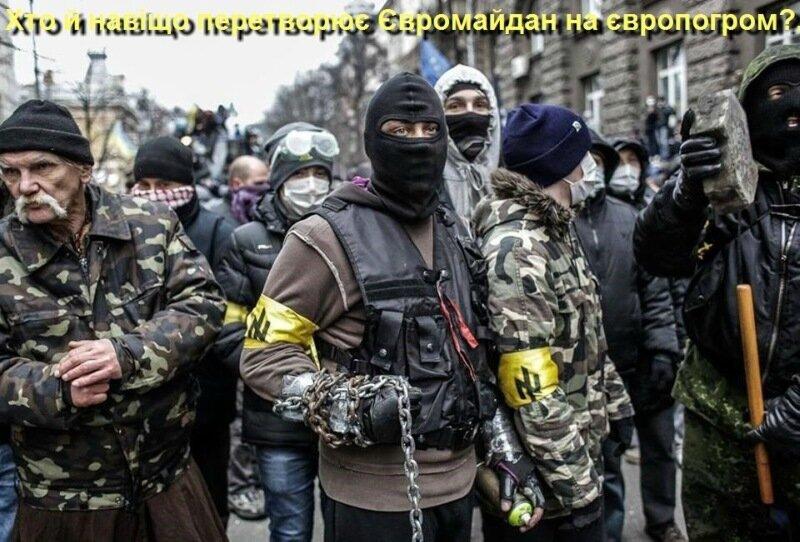 На Украине опять бунт 2 - Страница 18 0_d23b0_9d851b09_XL