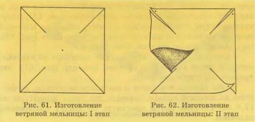 Ветряная мельница из бумаги