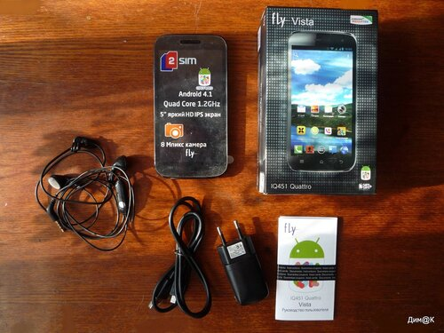 Fly IQ451 Vista (комплектация)