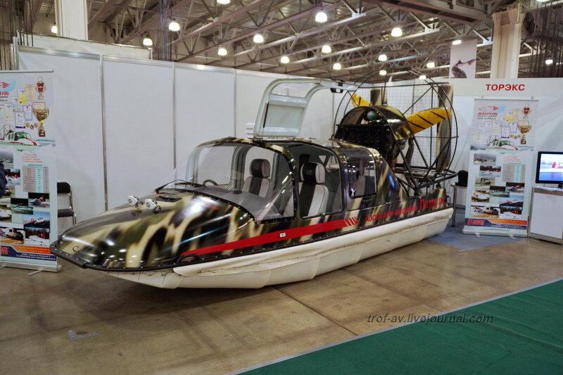акватехника лодки