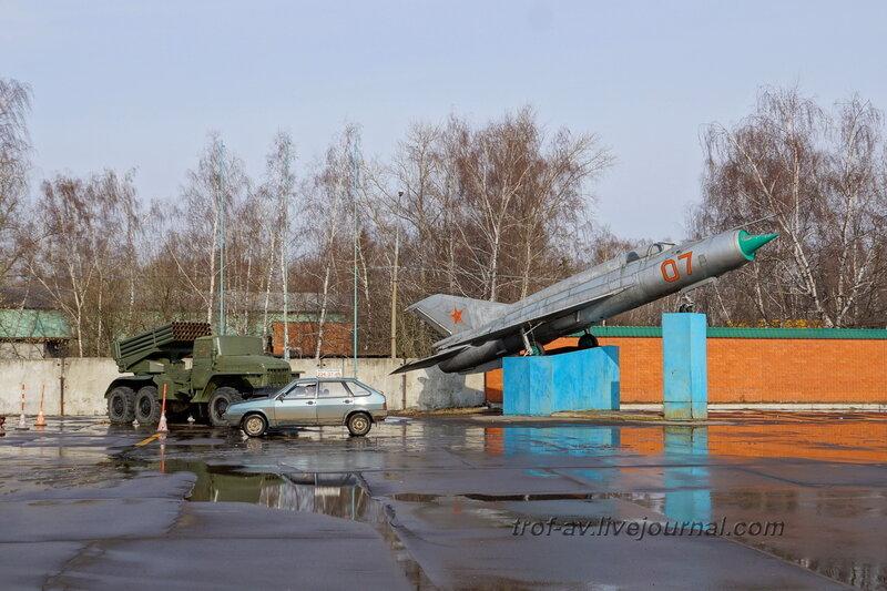 МиГ-21 и БМ-21, РОСТО Кузьминки, Москва