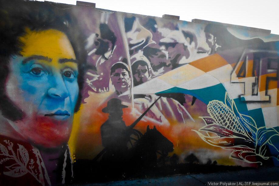 Каракас / Caracas - Музей Революции