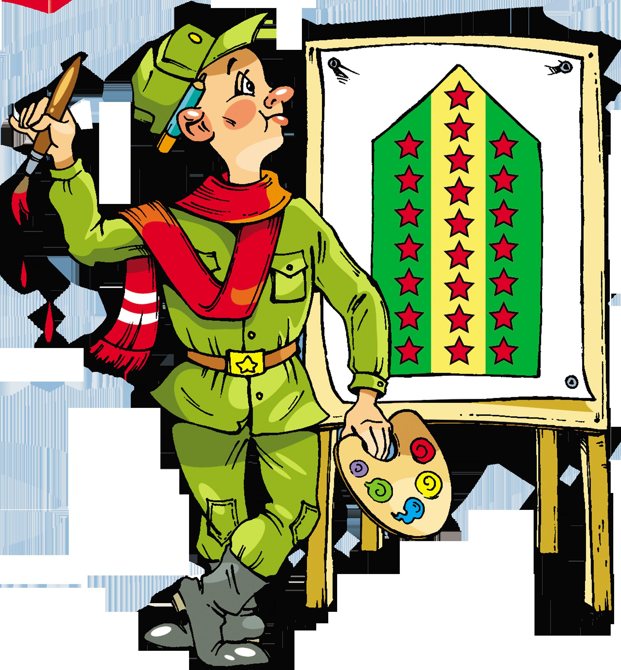 Поздравление с экватором солдату