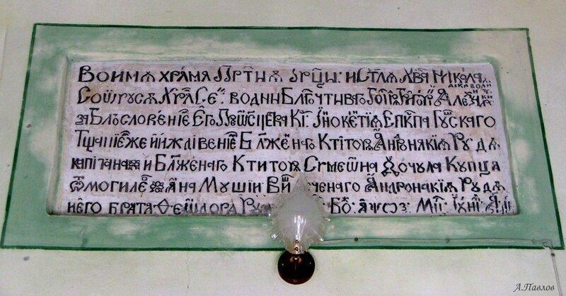 Монастырь Рудь (22).JPG