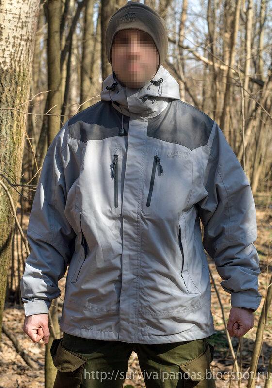 5b5c7605 Обзор мембранной куртки NovaTour