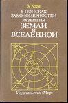Бародинамика Шестопалова А.В. - Страница 5 0_15a84e_225a8413_S