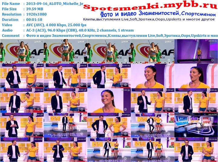 http://img-fotki.yandex.ru/get/9755/247322501.36/0_16bad9_6d512cd9_orig.jpg