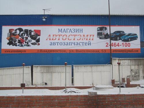 знаете рекламные полиграфические агентства владивостока очень