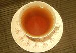 Гэммайтя - коричневый рисовый чай