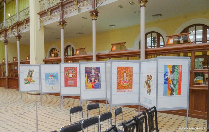 Эти плакаты не штамповка, а уникальные произведения искусства, нарисованные вручную в единственном экземпляре.