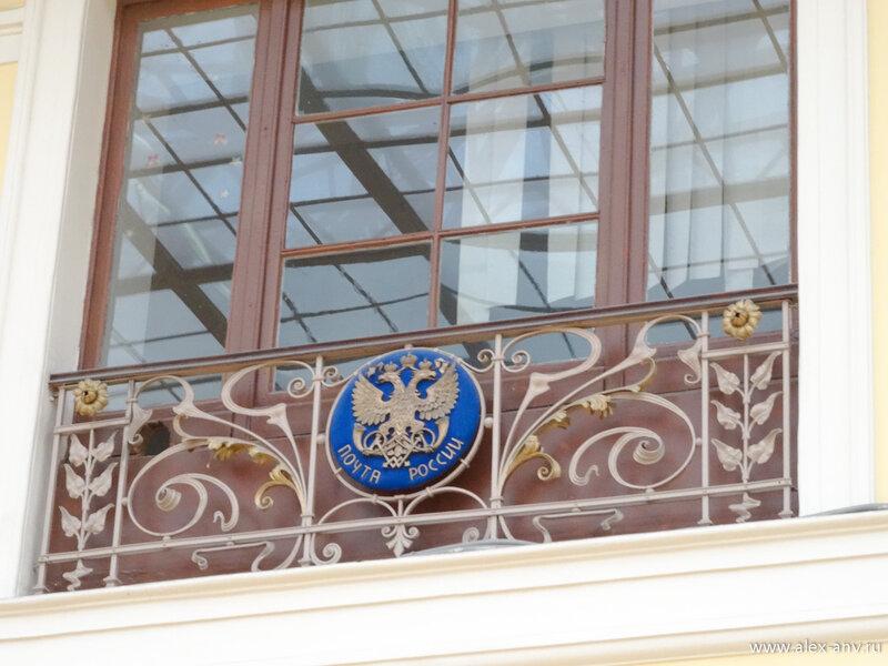 Над входом висит герб Почты России.