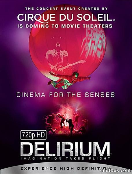 """Цирк Солнца """"Delirium"""" / Cirque du Soleil """"Delirium"""" (2008/HDTV/HDTVRip)"""