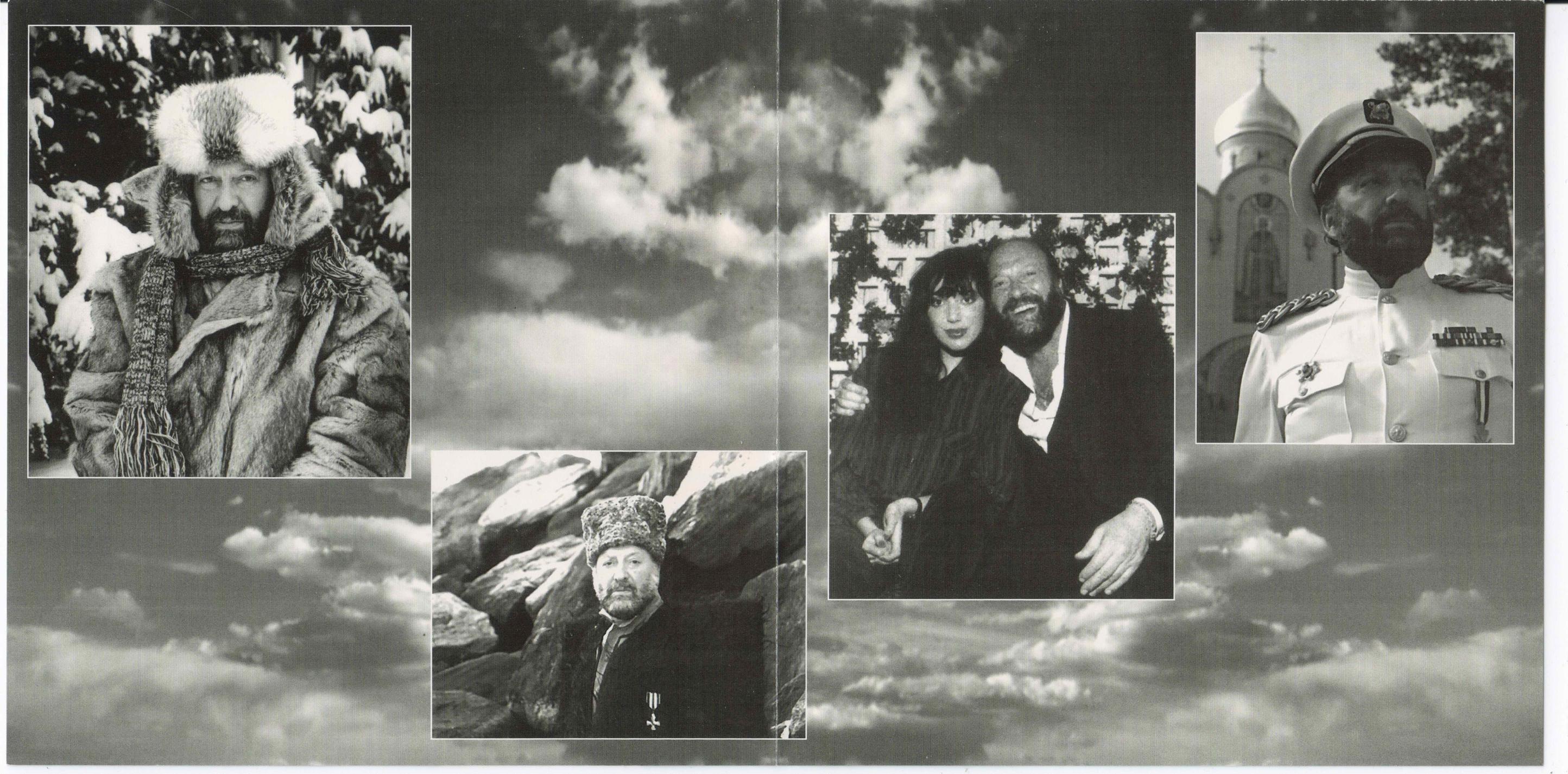 Михаил гулько белая береза 10 фотография